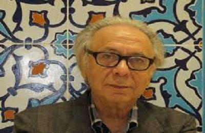 فرهنگ ریشه شناسی فارسی منتشر شد