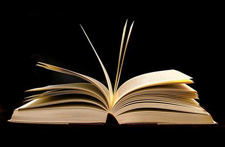 کتاب «عکسهای اربعین» رونمایی میشود