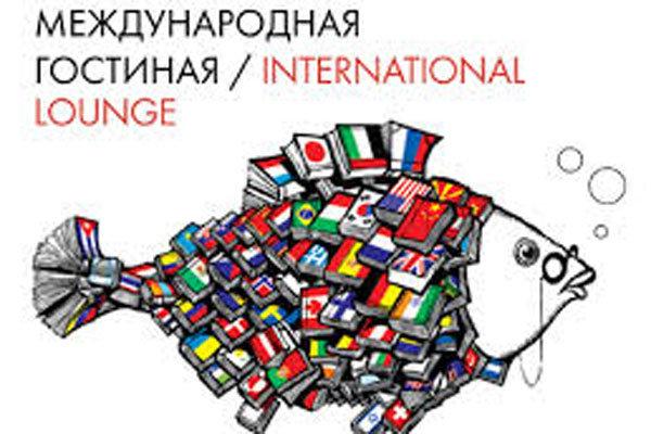 سخنرانی جنتی در افتتاحیه نمایشگاه کتاب مسکو