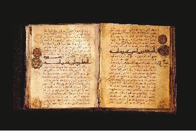 نمایشگاه کتابهای چاپ سنگی با موضوع عید غدیر