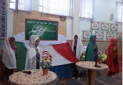 نشست کتابخوان مدرسهای در قرچک برگزار شد
