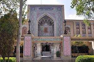شیوهنامه اجرای جشنواره کتابخوانی رضوی ابلاغ شد