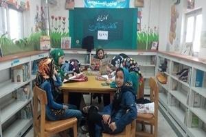 رویدادهای فرهنگی کتابخانه های عمومی استان قم