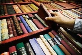 آیین اختتامیه جشنواره مروجان کتاب خوانی با حضور سیدعباس صالحی