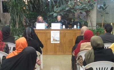 «آرش کماندار» در کتابخانه حسینیه ارشاد بررسی شد