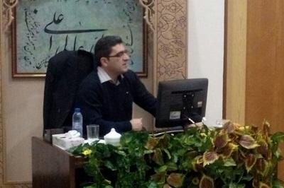 گرامیداشت هفتاد سالگی احمد وکیلیان برگزار می شود کارگاه آموزشی «نگاهی بر فناوری رایانش ابری در کتابخانهها ...