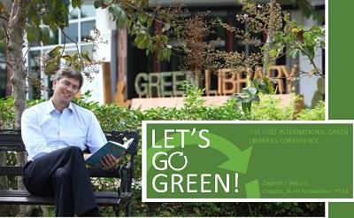 اولین کنفرانس بین المللی کتابخانه سبز برگزار می شود