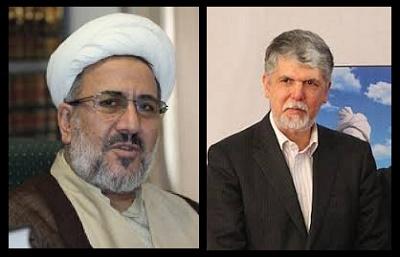 انتصاب دبیران علمی کتاب سال ایران و جایزه جهانی کتاب سال
