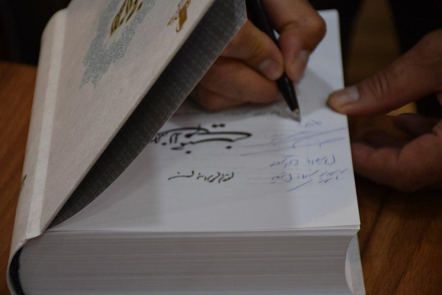نشست نقد كتاب «الف لام خميني» در شيراز استان فارس برگزار شد