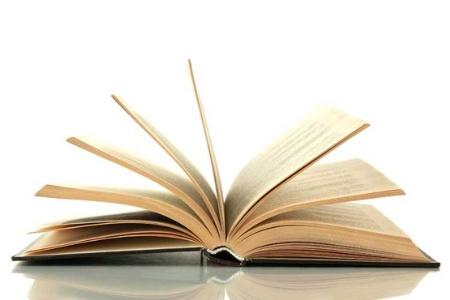 مقدمهای بر هویت علم اطلاعات و دانش شناسی وارد بازار نشر شد