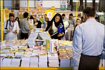 ثبتنام ناشران در نمایشگاه کتاب 28