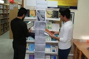 نمایشگاه موضوعی روز ملی خلیج فارس برپا شد