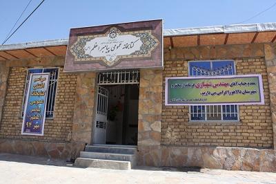 کتابخانه عمومی پیامبر اعظم (ص) شهر ریجاب افتتاح شد