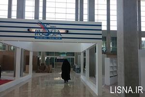 افتتاح غرفه روسیه در اولین روز نمایشگاه کتاب