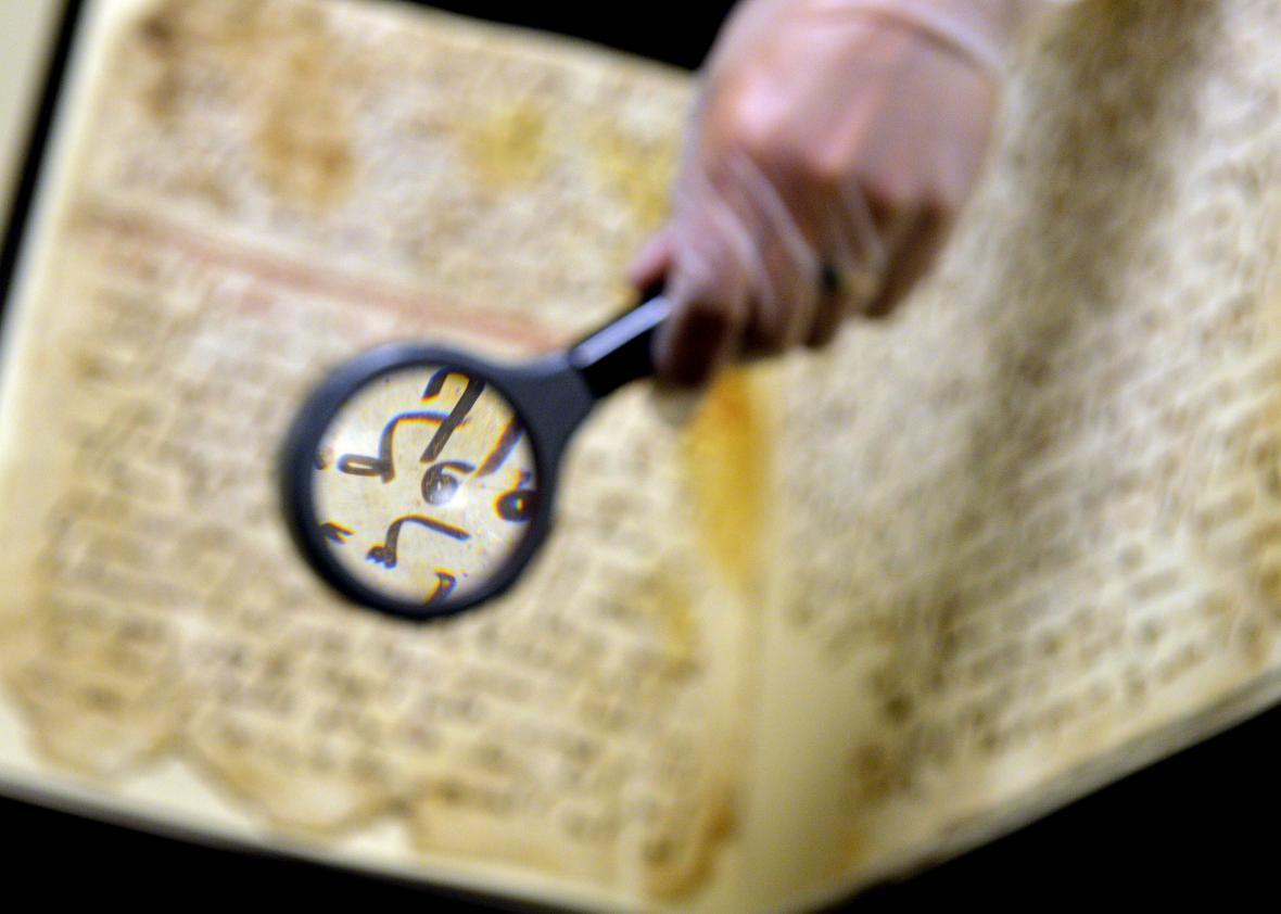 از قرآن دانشگاه بیرمنگام چه می دانیم؟