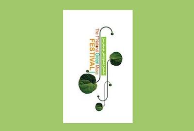 جشنواره موسيقي سبز