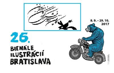 Call for international exhibition of children's book illustration in Bratislava