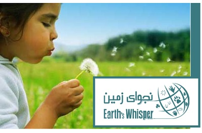 آموزش مسائل زیست محیطی به کودکان