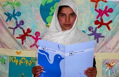 نگاهی به آموزش محیط زیست در افغانستان