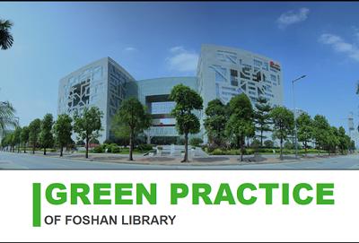 معرفی پروژه طراحی چکلیست ارزیابی کتابخانه سبز
