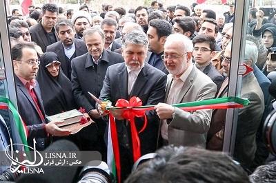 بزرگترین کتابخانه عمومی کشور در مشهد افتتاح شد