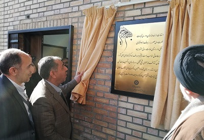 کتابخانه عمومی «شیخ کلینی» شهر ری بازگشایی شد +عکس