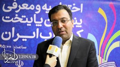 پایتخت کتاب ایران به فعالیت های پراکنده سازمان ها و نهادها انسجام می دهد