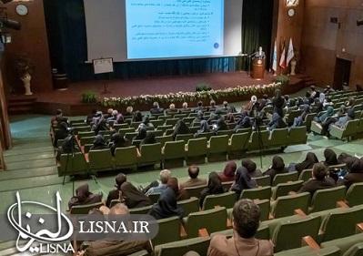 از سامانه جدید کتابخانههای دانشگاه تهران-آذرسا رونمایی شد+عکس