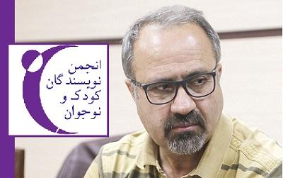 انجمن نویسندگان کودک و نوجوان در نمایشگاه کتاب تهران حضور ندارد
