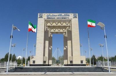 تشکیل واحد علم سنجی در دانشگاه سمنان