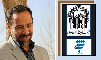 ارائه آثارعربی انتشارات آستان قدس رضوی در بخش بینالملل نمایشگاه کتاب تهران