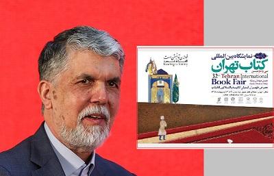 ایران باید بیش از پیش به دیپلماسی فعال فرهنگی به ویژه در حوزۀ کتاب اهتمام بورزد