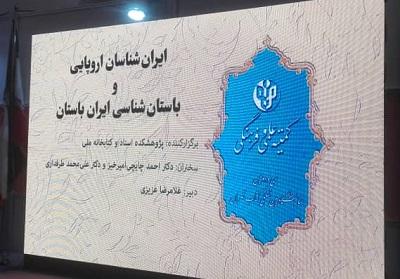 نگاهی به تاریخ ایران باستان از دید تاریخی و باستان شناسی