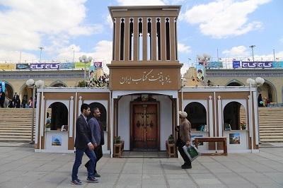 برنامههای «یزد، پایتخت کتاب ایران» در نمایشگاه کتاب اعلام شد
