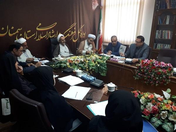 مشارکت دستگاههای فرهنگی سمنان در جشنواره کتابخوانی رضوی