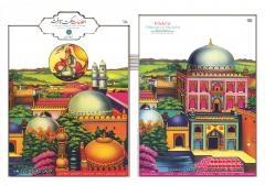 شمارۀ 150 نشریۀ اطلاعات حکمت و معرفت منتشر شد