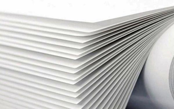 اطلاعیه «تامین کاغذ نشر کتاب» صادر شد