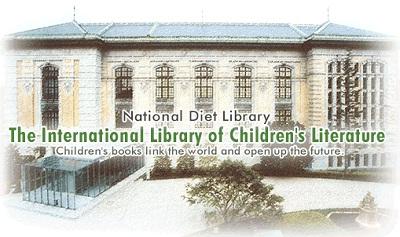 کتابخانه بینالمللی ادبیات کودکان ژاپن میزبان «با من بخوان»
