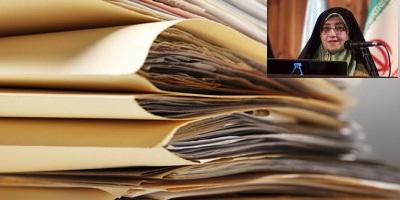 نهادهای دولتی موظفند اسناد خود را به کتابخانه ملی تحویل دهند