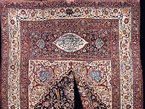قالی منحصربهفرد با بافت دو رو در موزۀ رضوی