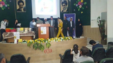 برگزیدگان نهمین جشنواره کتابخوانی رضوی درممسنی و رستم فارس معرفی شدند