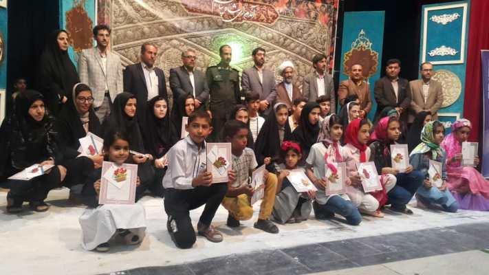 ۳۶ برگزیده نهمین جشنواره کتابخوانی رضوی در فارسان تجلیل شدند