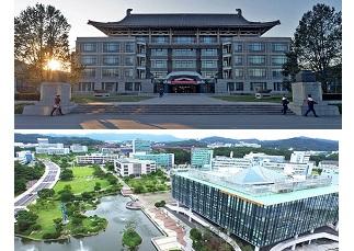 سیاست جهانی شدن  با جذب دانشجویان خارجی در چین و کره جنوبی