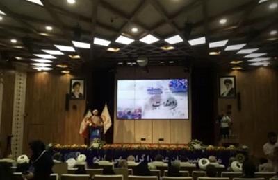 اختتامیه نهمین جشنواره کتابخوانی رضوی درمشهد برگزار میشود