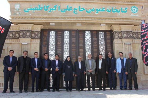 افتتاح کتابخانه عمومی حاج علی اکبر کاظمینی در یزد