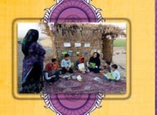 زمان ارسال آثار به ششمین جشنواره تقدیر از مروجان كتابخوانی تمدید شد