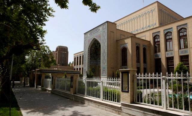 ساعات خدمات کتابخانه و موزه ملی ملک در نیمه دوم سال 1398 اعلام شد