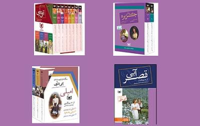 انتشارات قدیانی تمام آثار ال ام مونتگمری  را منتشر میکند