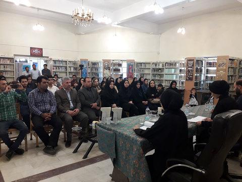نمایشنامه خوانی «حلقه مفقوده» در کتابخانه عمومی فرهنگیان همدان