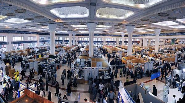 سی و سومین نمایشگاه کتاب تهران 26 فروردین تا 5 اردیبهشت 99 برگزار می شود